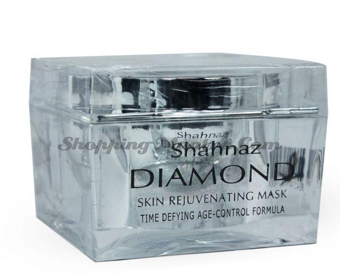 Бриллиантовая маска для лица Шахназ Хусейн   Shahnaz Diamond Face Mask