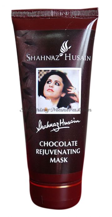 Шоколадная маска для лица Шахназ Хусейн (Shahnaz Husain Chocolate Rejuvenating Mask)