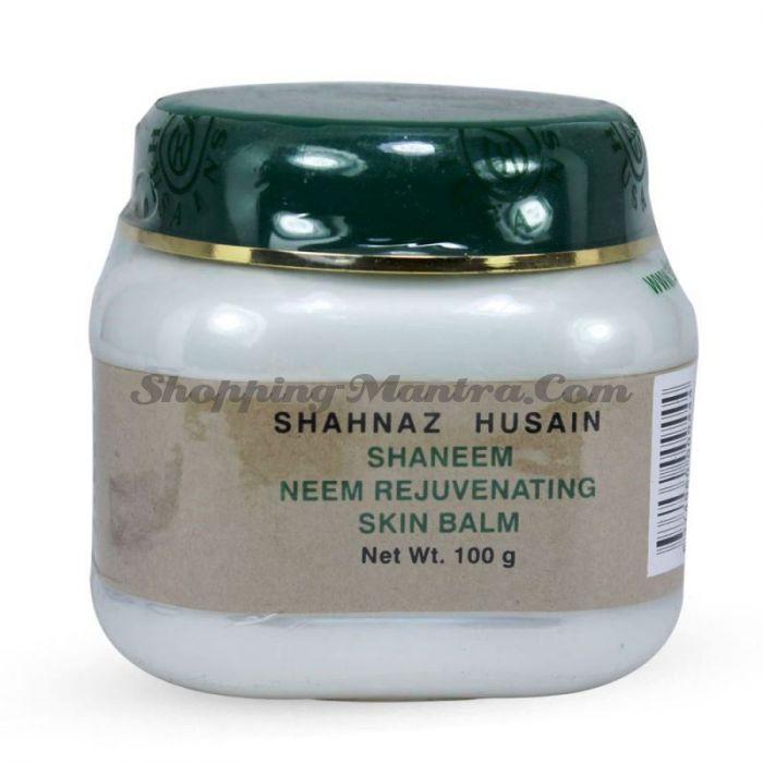 Восстанавливающий бальзам для лица Ним Шахназ Хусейн (Shahnaz Husain Shaneem Skin Balm)