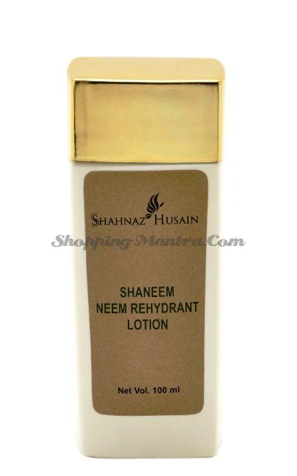 Увлажняющий лосьон для лица и рук Ним Шахназ Хусейн (Shahnaz Husain ShaNeem Lotion)