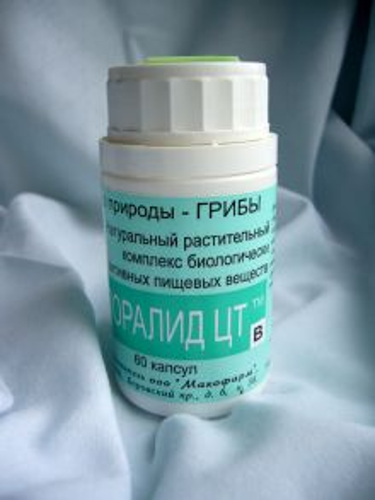 Флоралид ЦТ (В) | 60 капс | Макофарм
