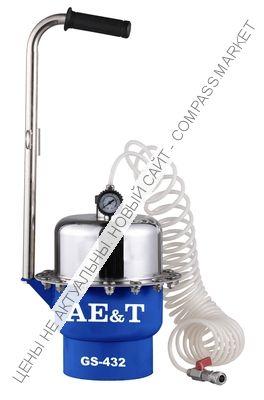 Приспособление для замены тормозной жидкости GS-432, AE&T (Китай)