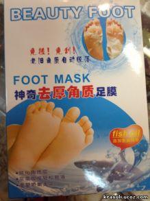 Foot Mask АКУЛА – 2 пары