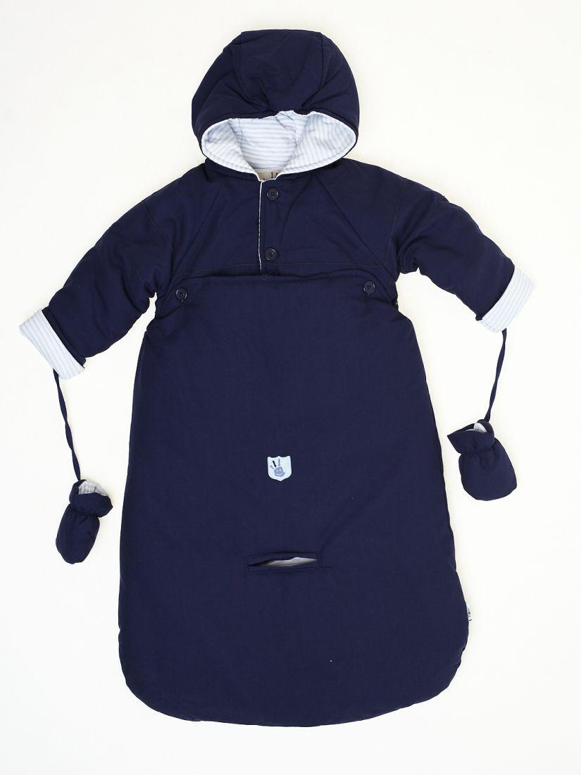 Комплект: куртка, варежки и мешок для ножек