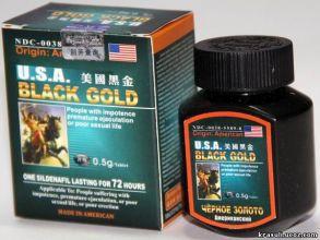 АМЕРИКАНСКОЕ ЧЕРНОЕ ЗОЛОТО (USA Black Gold) 16 таблеток/уп.