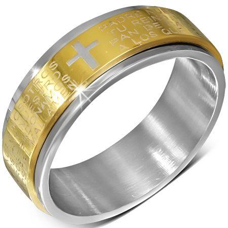 Вращающееся кольцо с молитвой