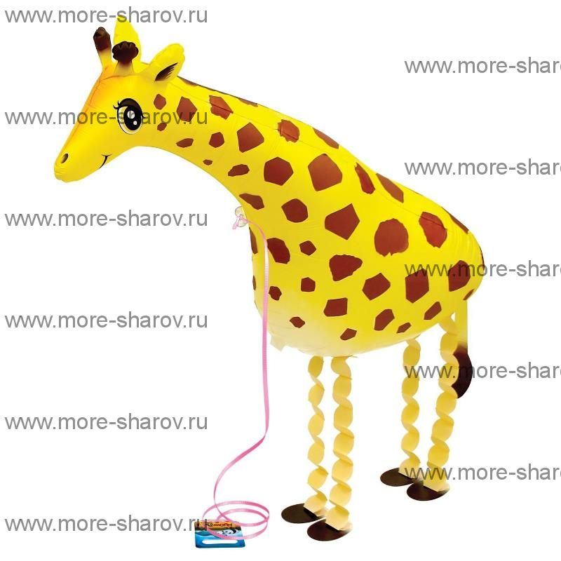 Шар-ходячка Жираф (71 см)