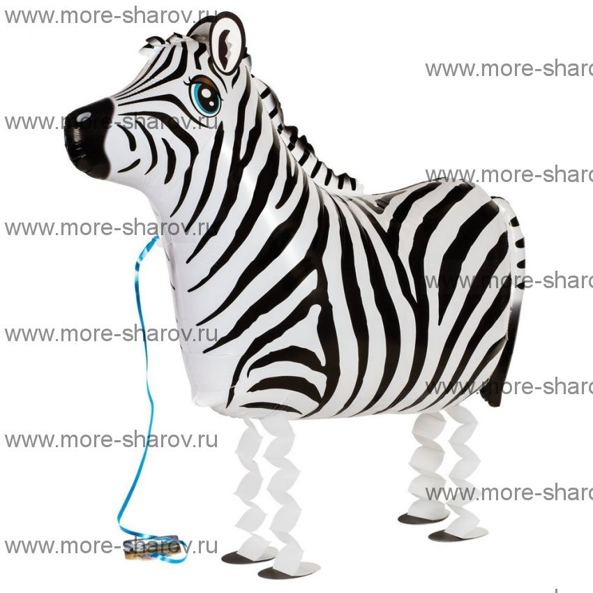 Шар-ходячка Зебра (61 см)
