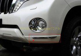 Хромированные накладки на передний бампер для Toyota Land Cruiser Prado 150 2013