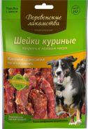 Деревенские лакомства Традиционные Шейки куриные покрытые нежным мясом (60 г)