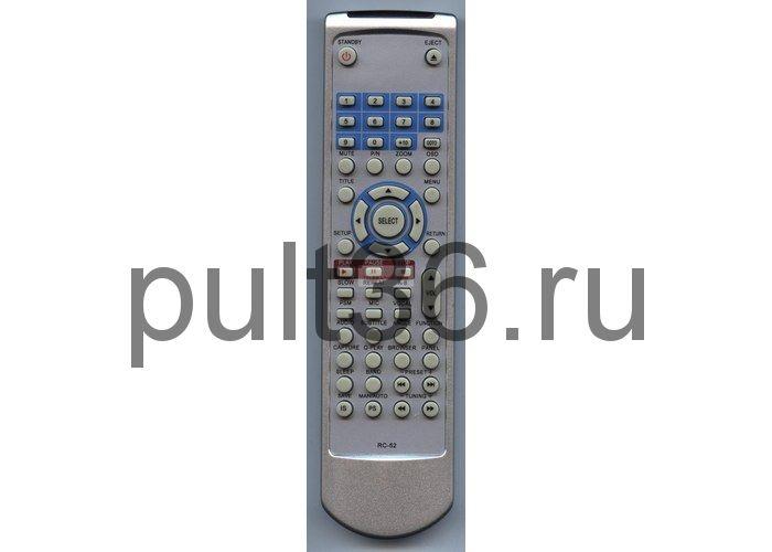 Пульт ДУ BBK RC-52