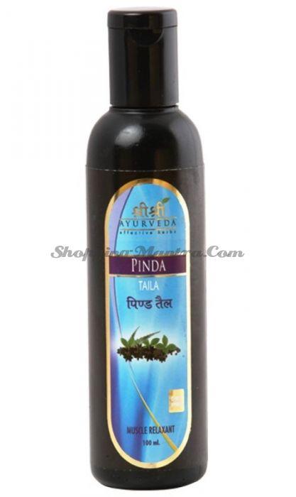 Лечебное масло для тела Пинда Шри Шри Аюрведа (Sri Sri Ayurveda Pinda Taila)