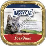 Happy Cat Паштет с кусочками Говядины 100гр (мет. лоток)