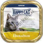 Happy Cat Паштет с кусочками Цыпленка 100гр (мет. лоток)