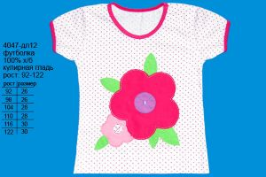 Футболка для девочки Цветок