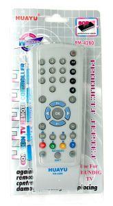 Пульт ДУ Grundig RM-4280 универсальный