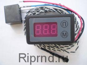 Терморегулятор климатконтроля ТК-12В-DS (12вольт)