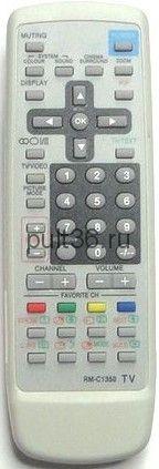 Пульт ДУ JVC RMC-1350