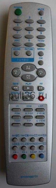 Пульт ДУ LG 6710V00077V
