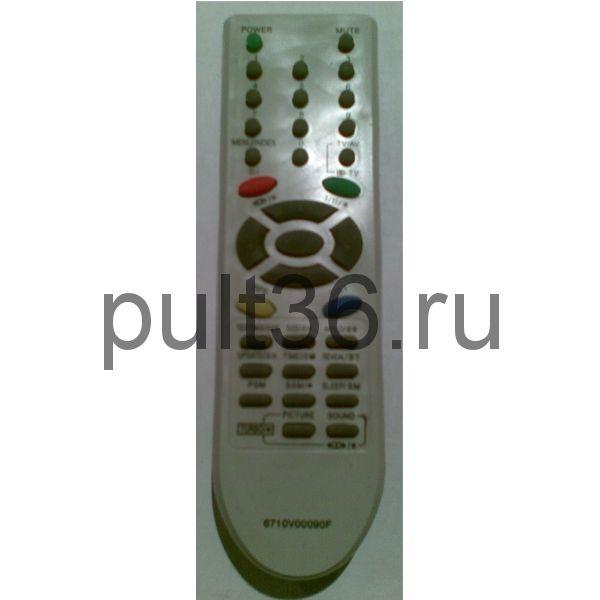 Пульт ДУ LG 6710V00090F