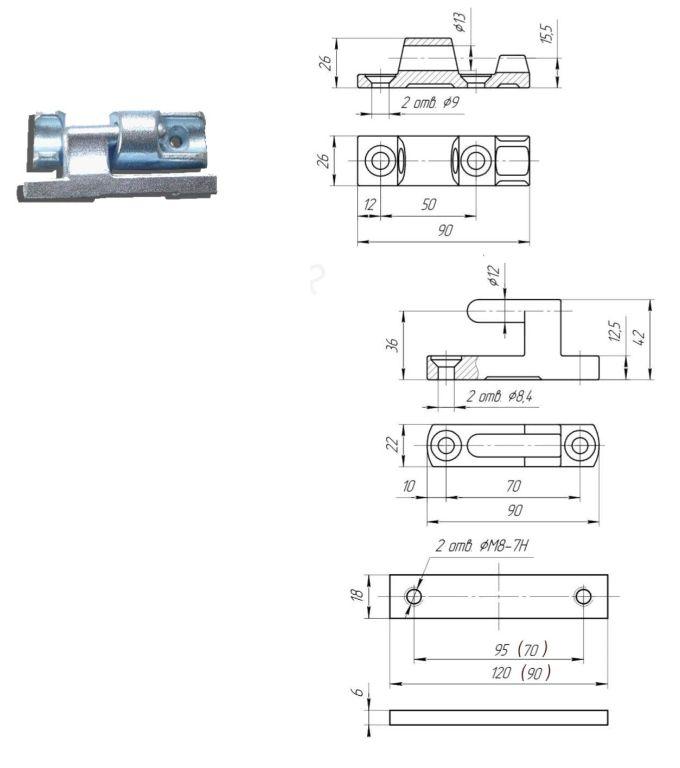 Петля бортовая 90 мм (Арт: 114320)