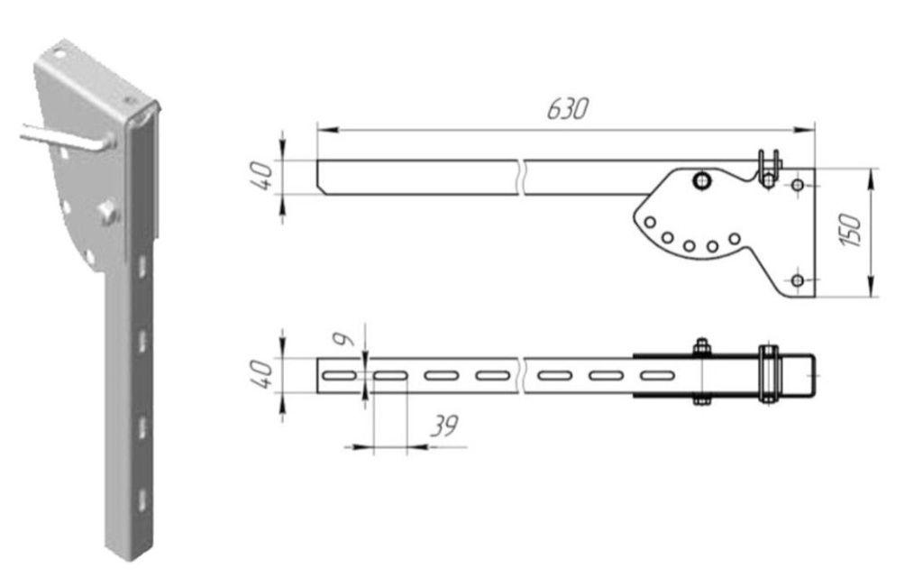 Кронштейн боковой защиты 630 mm (Арт: 15710)