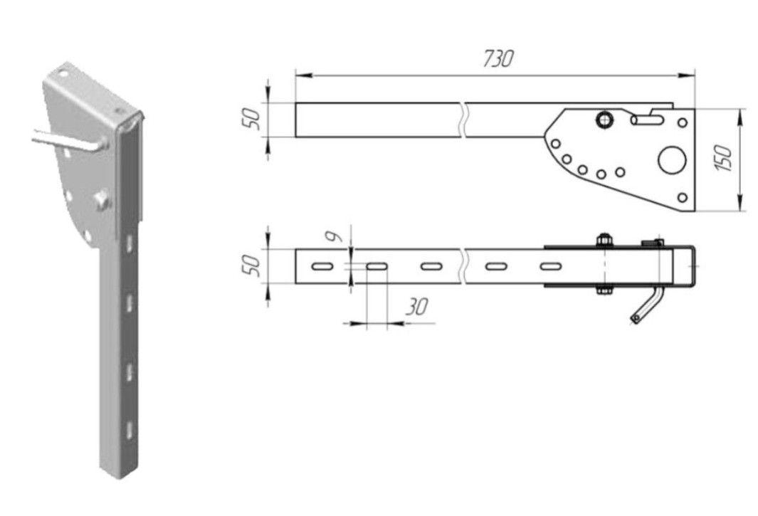 Кронштейн боковой защиты 730 mm (Арт: 15712)