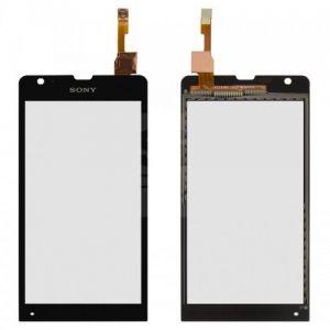 Тачскрин Sony C5302 (m35h)/C5303 (m35i) Xperia SP (black) Оригинал