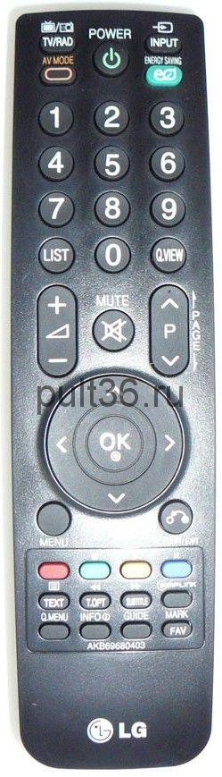 Пульт ДУ LG AKB 69680403 (AKB69680408, AKB69680438)