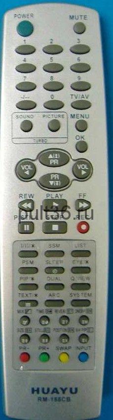 Пульт ДУ LG RM-158CB универсальный