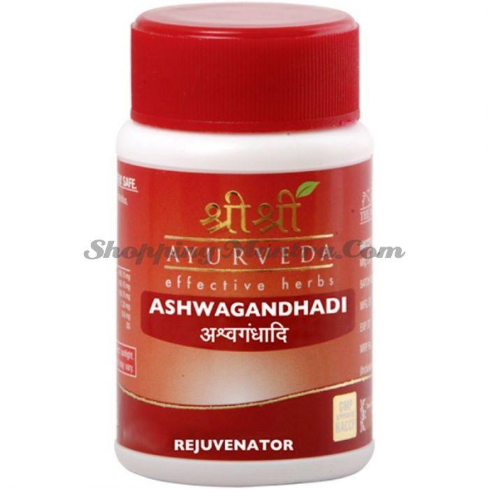 Ашвагандхади для укрепления организма Шри Шри Аюрведа (Sri Sri Ayurveda Ashwagandhadi)