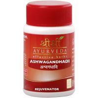 Sri Sri Ayurveda Ashwagandhadi