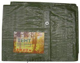 Тент терпаулинг ТЕРРА 60 гр/м
