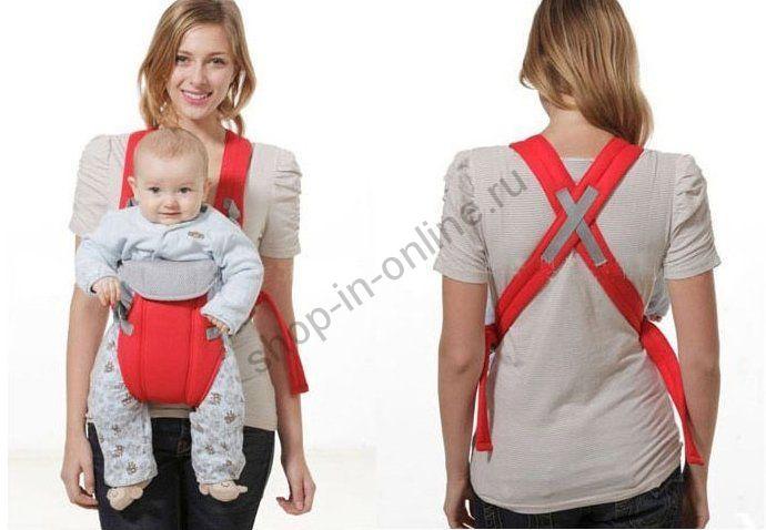 Сумка для переноски детей, грудного ребенка, слинг