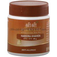 Sri Sri Ayurveda Haridra Khanda