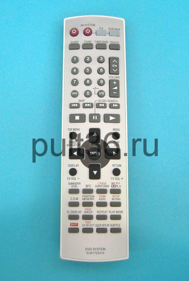 Пульт ДУ Panasonic EUR7722X10