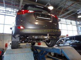 Фаркоп (ТСУ) (Тип 2) для Toyota Rav 4 2013 -