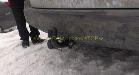Фаркоп (ТСУ) для Toyota Rav 4 2013 -