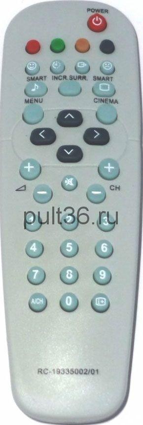Пульт ДУ Philips RC 19335002