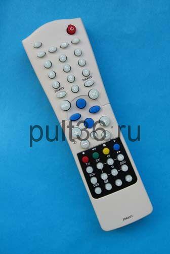 Пульт ДУ Philips RC-2563/01