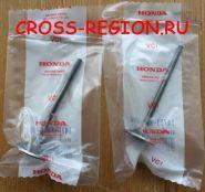 Клапаны ВПУСК Honda XL250 Degree