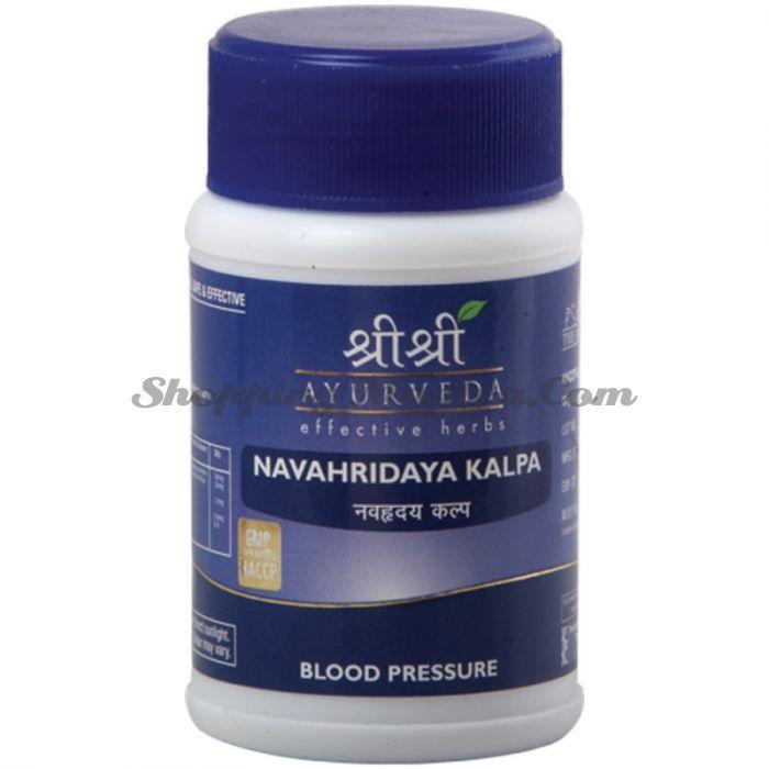Навахридая Калпа для кровяного давления Шри Шри Аюрведа (Sri Sri Ayurveda Navahridaya Kalpa)