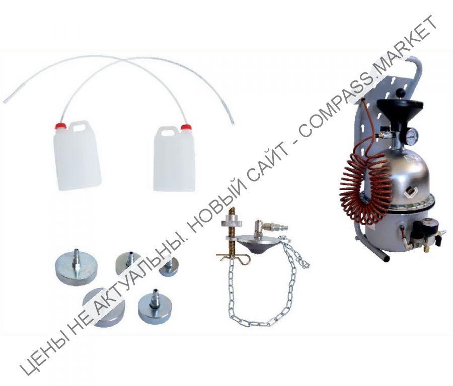 Устройство пневматическое для прокачки гидросистем автомобиля, Apac (Италия)