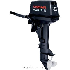 Лодочный Мотор Nissan (Ниссан) NS 9.8 B 1