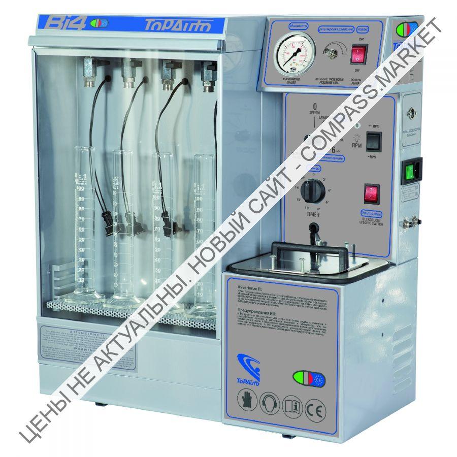 Установка ультразвуковая для проверки и промывки 4 форсунок, TopAuto-Spin (Италия)
