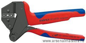 Инструмент для опрессовки системный (ОБЖИМНИК ручной) KNIPEX 97 43 05