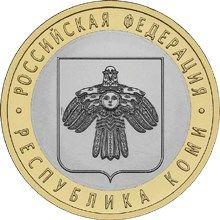 10 рублей 2009 год. Республика Коми UNC