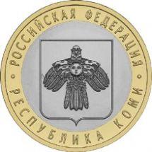 10 рублей 2009 год. Республика Коми