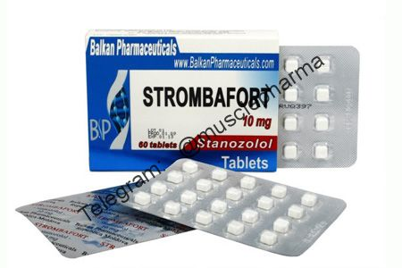 STROMBAFORT (СТРОМБАФОРТ). 20 таб. по 50 мг.