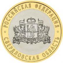 10 рублей 2008 год. Свердловская область ММД UNC